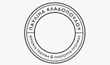 Παυλίνα Κλαδοπούλου