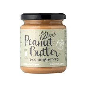 Peanut_Butter_Nutlers