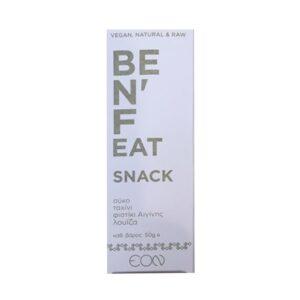 benefeat_after-min