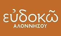 Evdoko Alonissos