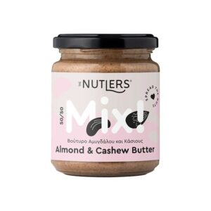 nutlers_mix_almonds_cashew-min