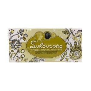 sukoutris_loukoumia_yellow-min