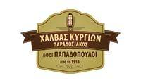 Halvas Kirgion Papadopouloi Brothers