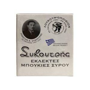 sukoutris_mpoukia_front-min